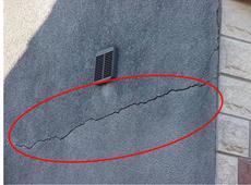 floors-not-tied-into-walls_